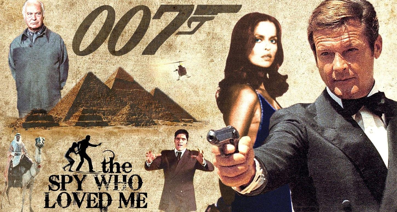 James Bond : L'espion qui m'aimait